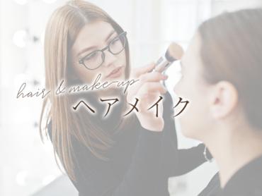 img-hair-make