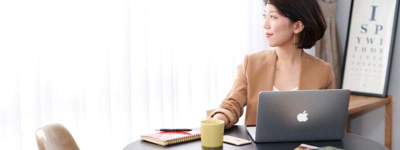 女性起業家・経営者専門 お洒落で集客できるホームページ・ランディングページ制作 松尾望美